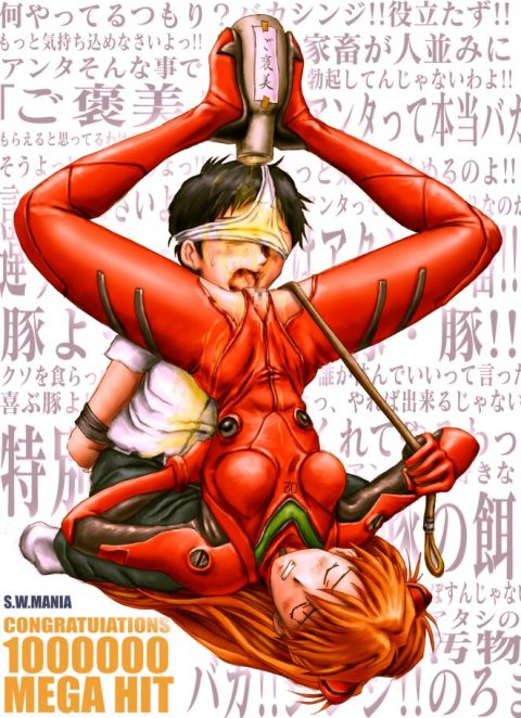 Dominant Asuka Langley Pissing Humiliation Shinji - Dirty Femdom Evangelion Art