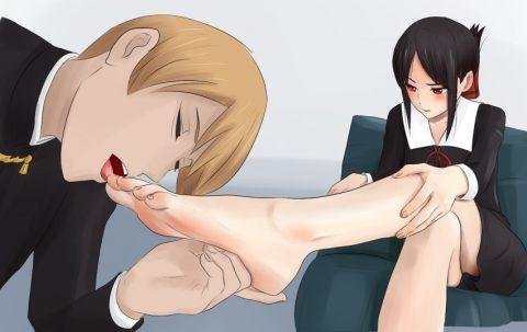 Licking Schoolgirls Feet - Japan Art Foot Worship Femdom