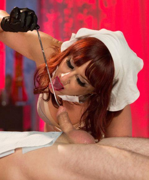 Sadistic Madeline Marlowe Medical CBT Femdom