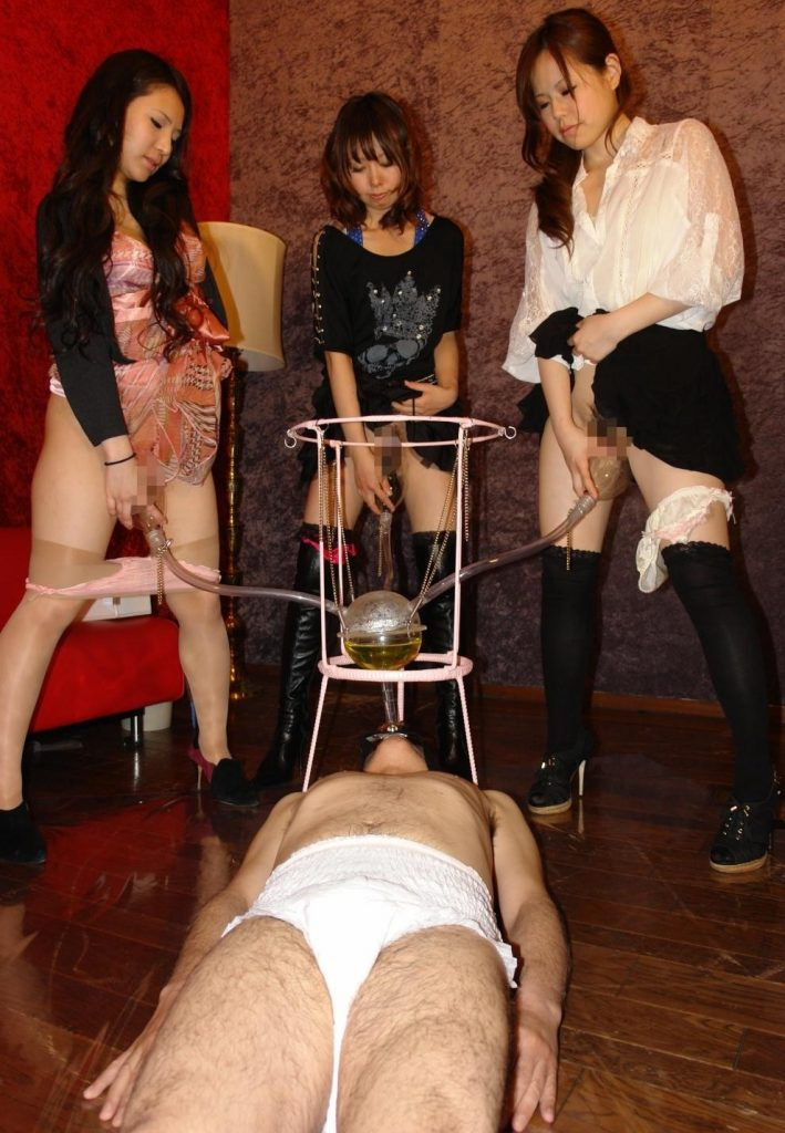 Asian Girls Piss In BDSM Device For Urina Drinker Human Toilet Slave