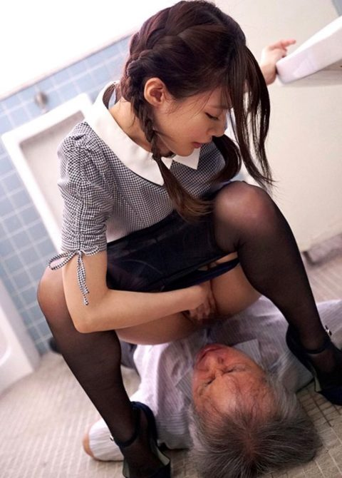 Pigtailed Japanese Granddaughter Pissing In Her Grandfather's Mouth Instead Of Toilet